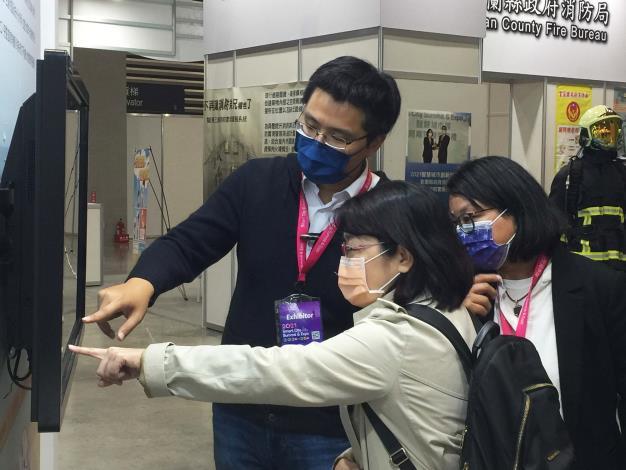 09_愛連網廠商向民眾解說系統_圖示
