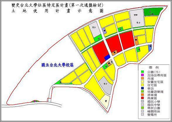 臺北大學特定區區段徵收區都市使用計畫示意圖_圖示