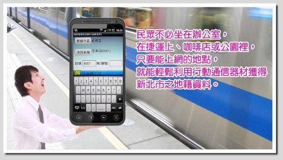 ipad2_圖示