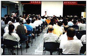 95年7月7日假新莊區公所10樓大禮堂召開土地分配成果草案說明會_圖示