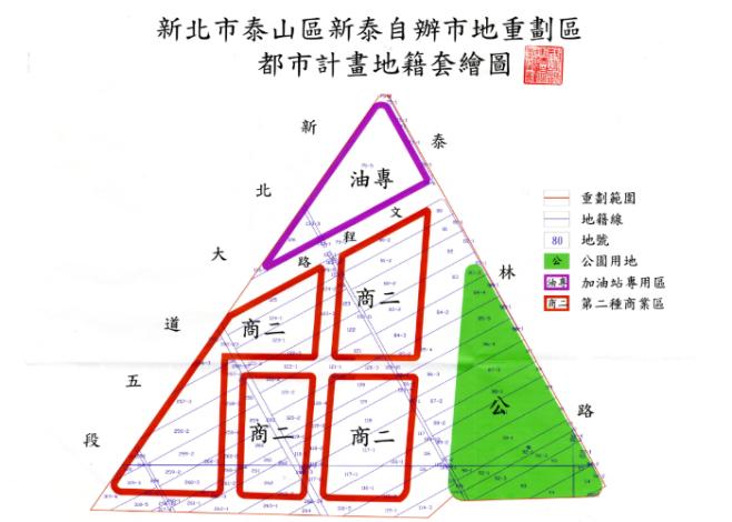 都市計劃地籍套繪圖_圖示