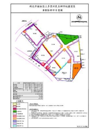 新北市樹林區三多里圳民自辦市地重劃區都市計畫圖_圖示