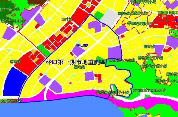 林口新市鎮(第一期)市地重劃區都市計畫圖_圖示
