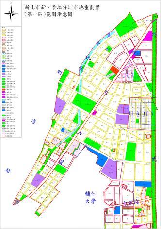 新北市新、泰塭仔圳市地重劃案(第一區)範圍示意圖_圖示