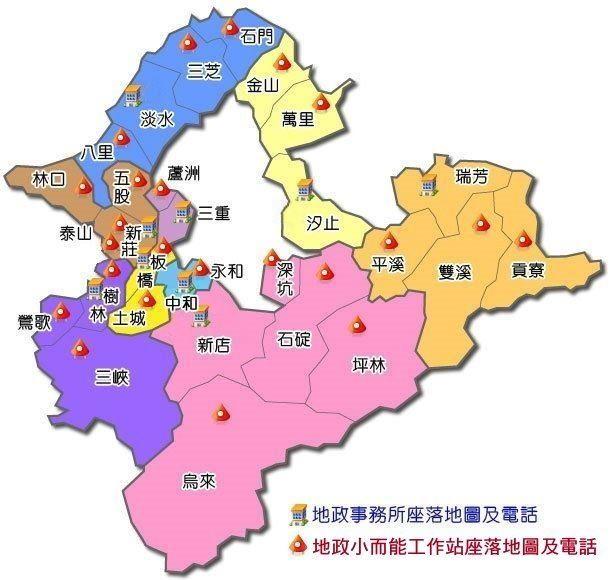 新北市各地政事務所暨各地政小而能工作站座落地圖