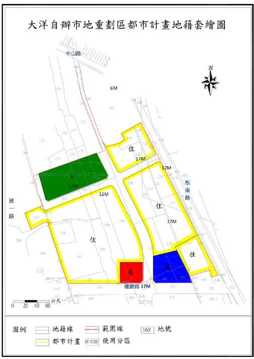 大洋自辦市地重劃區都市計畫地籍套繪圖