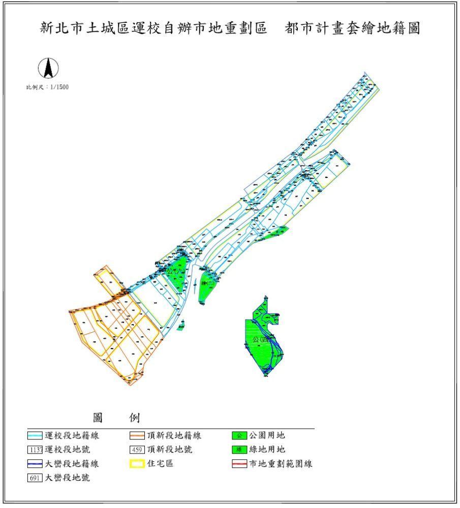 土城運校都市計劃地籍套繪圖