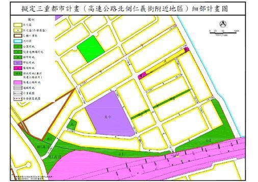 新北市三重仁義段自辦市地重劃區都市計畫細部計劃圖_圖示
