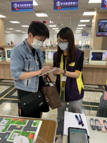 109年4月23日板橋地政交易安全價訓班活動照片,共10張-6_圖示
