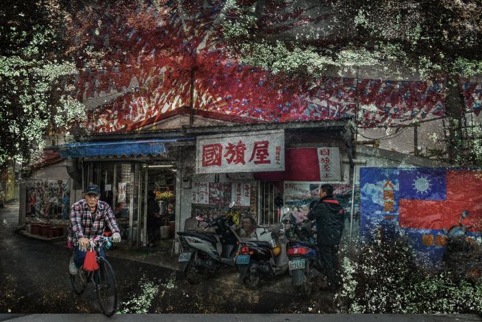 記憶中的台灣人16_圖示