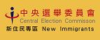 中央選舉委員會連結圖示_圖示