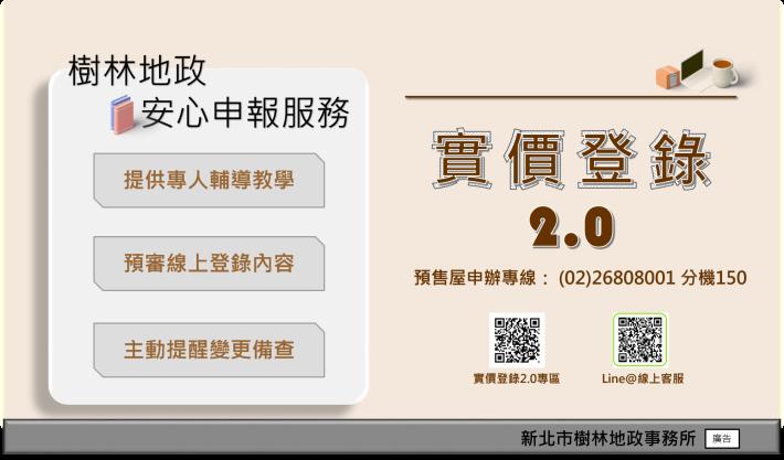 海報-預售屋三大服務_圖示