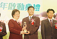 中華民國第十一屆地政貢獻獎_圖示