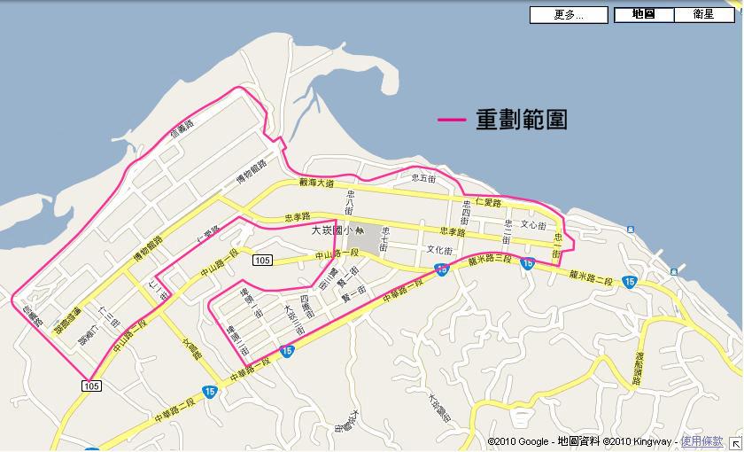 八里區八里坌市地重劃區範圍圖