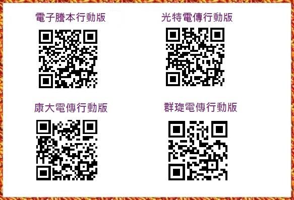 手機上網申請及查詢地籍資料.jpg