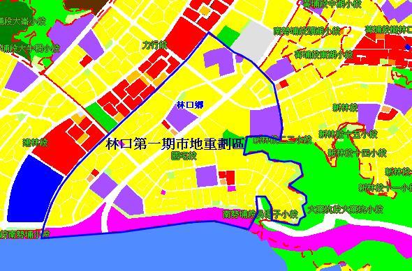 林口新市鎮(第一期)市地重劃區都市計畫圖