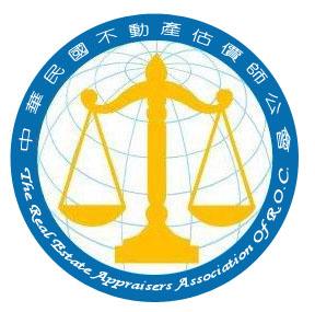 合法不動產估價師識別標章