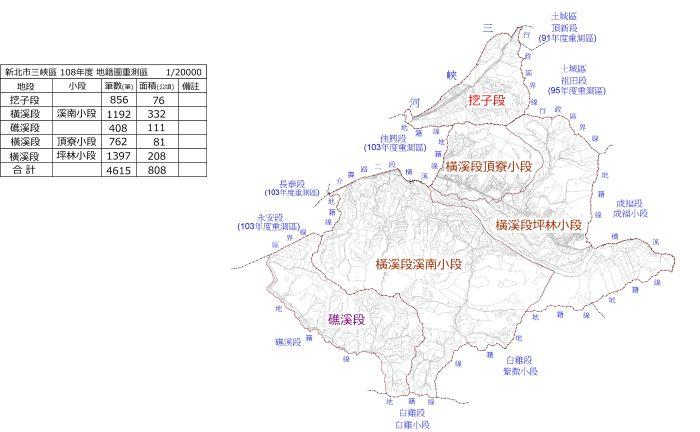 108年度地籍圖重測區範圍圖