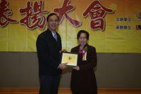 宋貞惠女士與市長(朱立倫)合照
