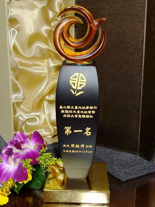 地政業務暨服務品質整體績效獎第一名